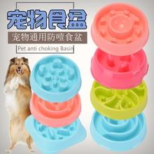 CATS anti-choking dog bowl single cat pet cats and dogs food supplies