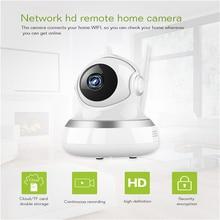 Meisort Home Security IP Camera Wifi Wireless Mini Network Camera Surveillance Wifi 1080P Night Vision CCTV Camera Baby Monitor