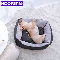 HOOPET Pet Dog Bed Puppy Kennel Sofa House Sleeping Warm Cat Nest Fall and Winter High Quality