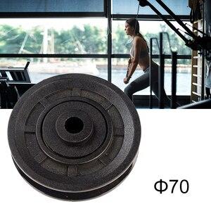 1 Piece Universal 70mm/90mm/10