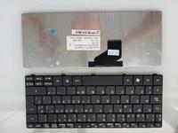 Para Acer Aspire One D255 D255E D257 D270 D260 AOD257 521 522 532 532 H 533 NAV50 PK130E91A18 sp español teclado teclado del ordenador portátil