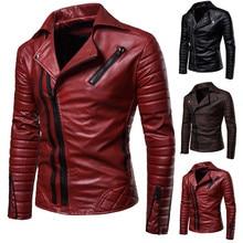 Мотоциклетные кожаные куртки, мужские зимние куртки из искусственной кожи на молнии, мужские красные ветрозащитные куртки, повседневные деловые пальто