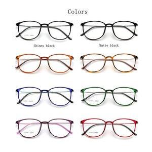 Image 2 - Colorful Fashion Glasses Slim Frame Eyeglasses Frame Optical Glasses Spectacles 2212 Prescription Eyewear with 8 Optional Colors
