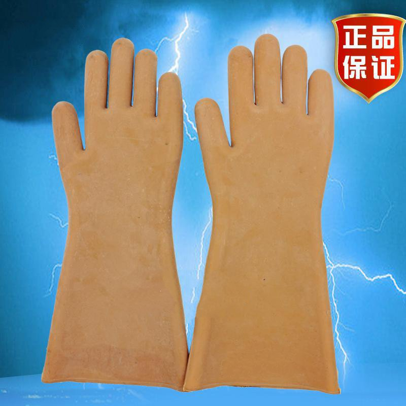 5kv insulating gloves prevent electric live working rubber gloves labor protective gloves high voltage electrician disposable gloves blue latex gloves check protective work gloves labor insurance rubber gloves free shipping