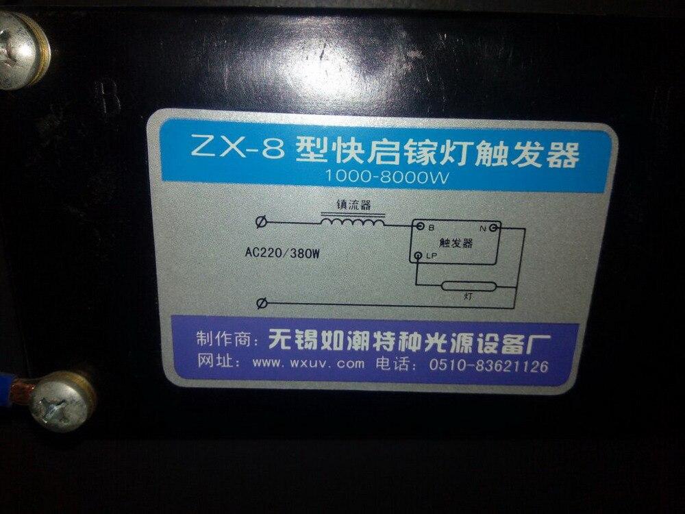 Docan, flora, sprinter uv 프린터 용 ZX-8 점화 장치