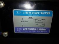 ZX-8 ignitor para docan  flora  impressora uv sprinter