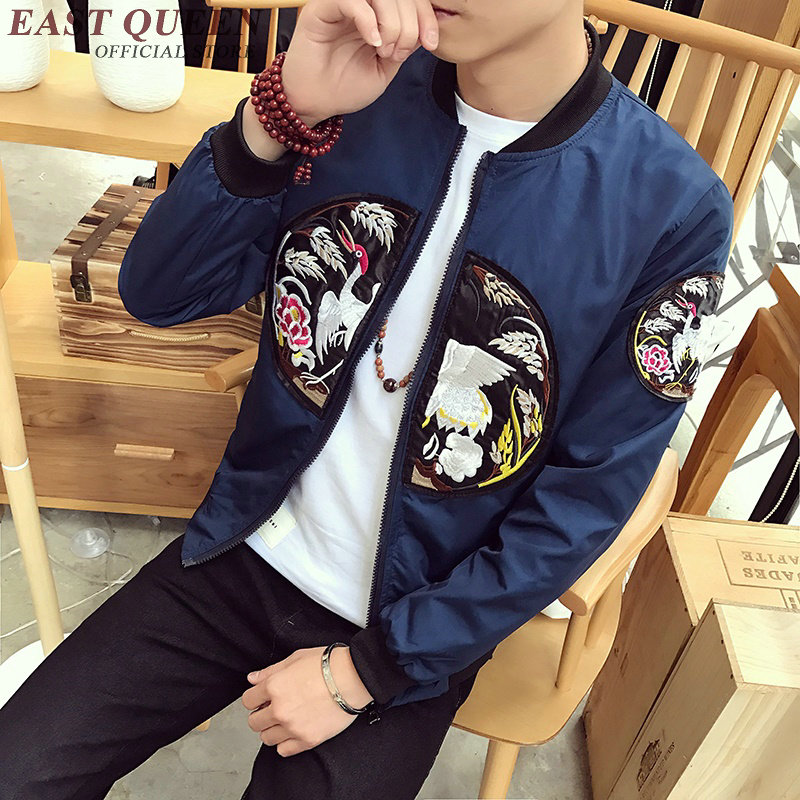 New Autumn oriental mens clothing long sleeve men cheongsam vintage embroidered jacket male men chinese jacket KK415 Q