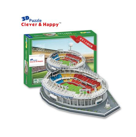 3D puzzle DIY toy paper building model China sport football soccer Beijing worker Stadium assemble game hand work birthday gift 1 32 diy 3d supermarine spitfire ixc type fighter plane aircraft paper model assemble hand work puzzle game diy kid toy