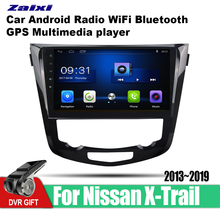 ZaiXi Android Car GPS Multimedia Player For Nissan X-Trail 2013~2019 car Navigation radio Video Audio Car Player WiFi Bluetooth цена