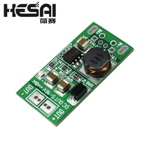 8W USB Input DC-DC 5V to 12V Converter Step Up Module Power