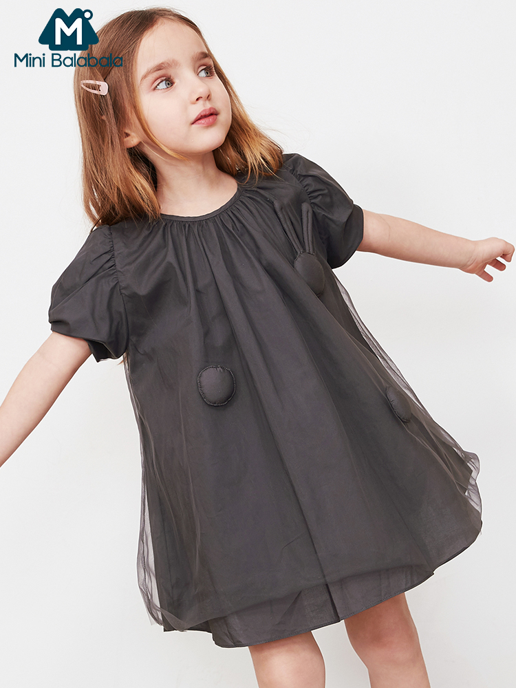 Minibalabala Children Clothing Dresses 2019 Summer New Mesh Children Girls Romantic A-line Solid Cotton Princess Dress(China)