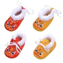 Autumn Winter Baby Girl Boy Cartoon Embroidery Boots Casual