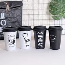 Кофейные кружки, утолщенные кофейные кружки из нержавеющей стали, чайные чашки, большая кружка для путешествий, кружка для кемпинга, кофейная чашка с крышкой, соломинка, 450 мл