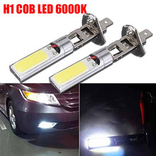 2Pcs H1 COB Car LED Headlight Headlamp 6000K High Power Auto Light emitting diode Lamp Accessory 12V Car styling Fog Light Bulb