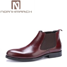 NORTHMARCH Brand Boots Breathable Slip On Chelsea Boots Genuine Leather Male Wear Boots Casual Man Military Shose sapatos(China)