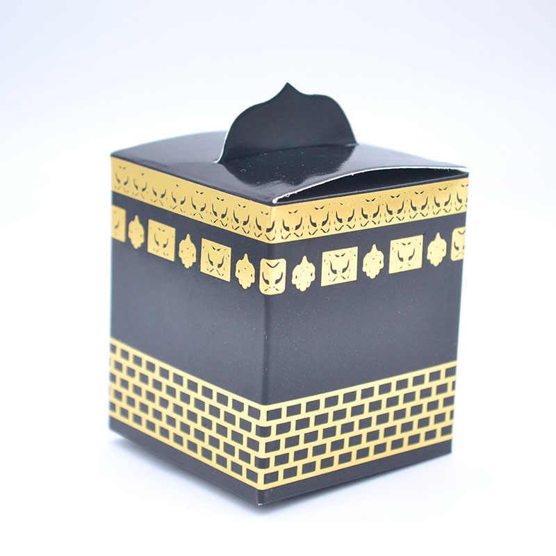 Ramadan Eid Umrah or Hajj Square Kaaba Muslim Islamic Gift Favour Boxes