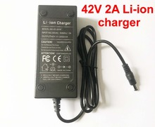 1PCS 36V 2A DC Li ion battery charger Output 42V 2A charger Used for 36V 10S 10AH 12AH 15AH 20AH Ebike lithium battery charging