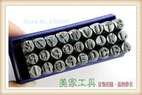 FREE SHIPPINJG 27pc Alloy Steel 3mm Metal Letter Punch Stamping Set Jewelry Letter Punch Hardness Tenacity