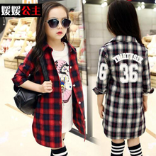 girls high blouse clothes