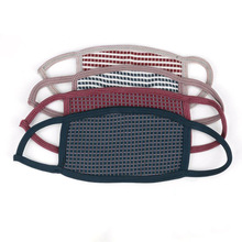 YUNQING 2019 New High Quality Fashionable Magnetic Cloth Masks Dust-proof And Warm-keeping Magnetic Therapy Masks Foldable Masks
