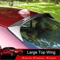 QHCP спойлер на крыше автомобиля из углеродного волокна декоративная Автомобильная большая крыша Спойлеры-крылья подходят для Alfa Romeo Giulia авт...