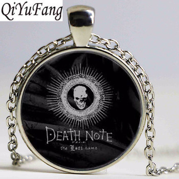 QiYuFang Anime Death Note Pendant Necklace Jewelry Black Death Book Chain Free Shipping Gift Men Necklaces Women image