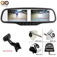 2 In 1 Dual Screens 4 3 Inch HD 800 480 Car Interior Rear View Mirror