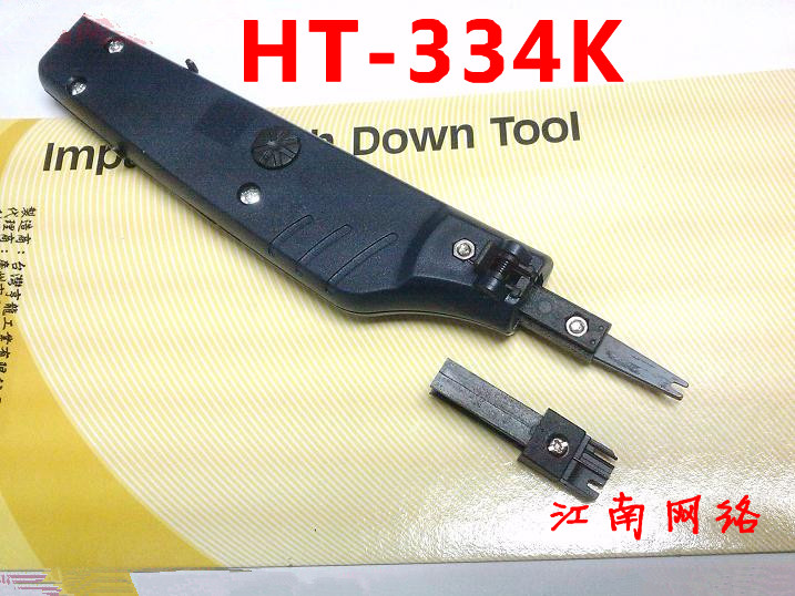 Taiwan Sanbao HT 344K wire gun Kelon wire cutter wire cutter telephone 110 MDF wire cutter