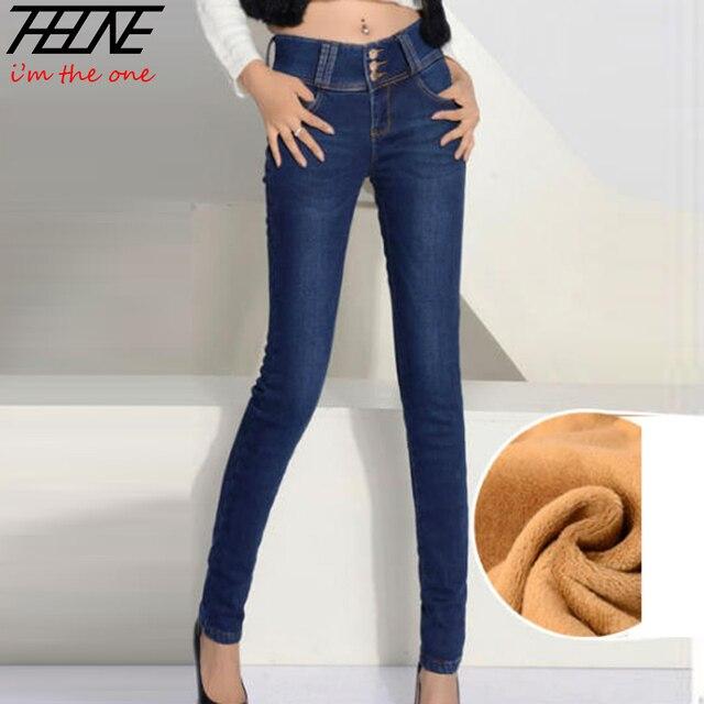 2016 Winter Skinny Jeans Women Warm Denim Pants Fashion Trousers Casual Thicken Button Pencil Pants Fleece Denim Velvet  Jeans