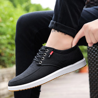 New casual board shoes men's Korean version of canvas tied with low helpline cloth creepers
