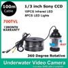 100 METERS CABLE UNDERWATER CCTV CAMERA 360 Degree Detection CCTV Monitor 10PCS Infrared LED LIGHTS 700