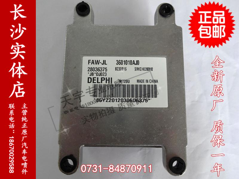 Free Delivery. Car engine computer board ECU 28036375 3601010AJ0 free delivery car computer board chip sc900711vw new original quality assurance