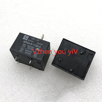 50pcs power relay for MEISHUO MPQ4 S 112D A 12VDC 4 foot brand new 30A original T91 DC12