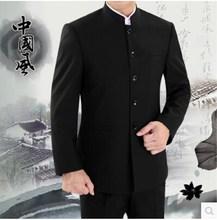 Mens Chinese Traditional Coat Mandarin Banded Collar Single Breast Tunic S62 цена