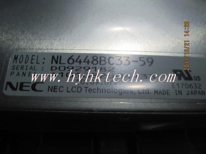 NL6448BC33-59 10,4 inčni industrijski LCD, novi & A + Grade, na - Igre i pribor - Foto 6