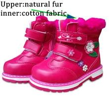 Симпатичные 1 пара плюс бархат Снегоступы Детская обувь девушка, девочка мультфильм Обувь, тепловые спорт Мода Кроссовки
