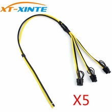 XT-XINTE 5 шт. кабель питания от 1 до 3 6p + 2p кабель адаптера для майнинга 8pin GPU видеокарта провод 12AWG + 18AWG кабели для майнинга BTC