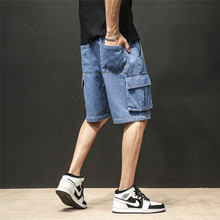 Quality Summer Denim Shorts Male Brand Clothes Jeans Men Jean Shorts Bermuda Skate Board Harem Mens Joggers Fashion Casual Loose bermuda masculina skull print jeans shorts men big size 36 38 men s summer shorts 2017 male denim shorts homme jean 533