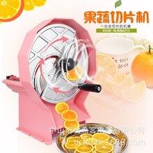 Большой ручной слайсер лимон Дегидратор фруктовые и овощные ломтики из нержавеющей стали ручной фруктовый слайсер быстрая нарезка машина