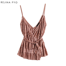 BIAORUINA Women Sexy Solid Short Camis Double V-neck Sleeveless Female Casual Pleated Tank