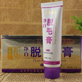 80g piel Sensible suave crema depilatoria pelo de axila y crema depilatoria