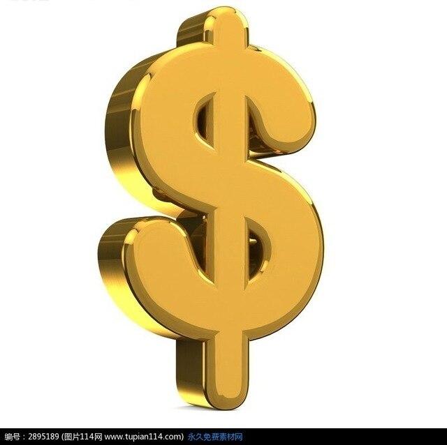 Il pagamento 2 CSV