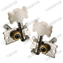 3R3L Acoustic Folk Classical Guitar Tuning Pegs Keys Machine Heads Tuners flower shaped button