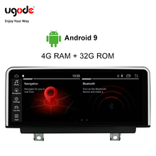 Ugode Android 9.0 Car Multimedia Player GPS Navigation Screen Monitor For BMW F30/F31/F32/F33/F34/F36/F80/F82/F83/F84
