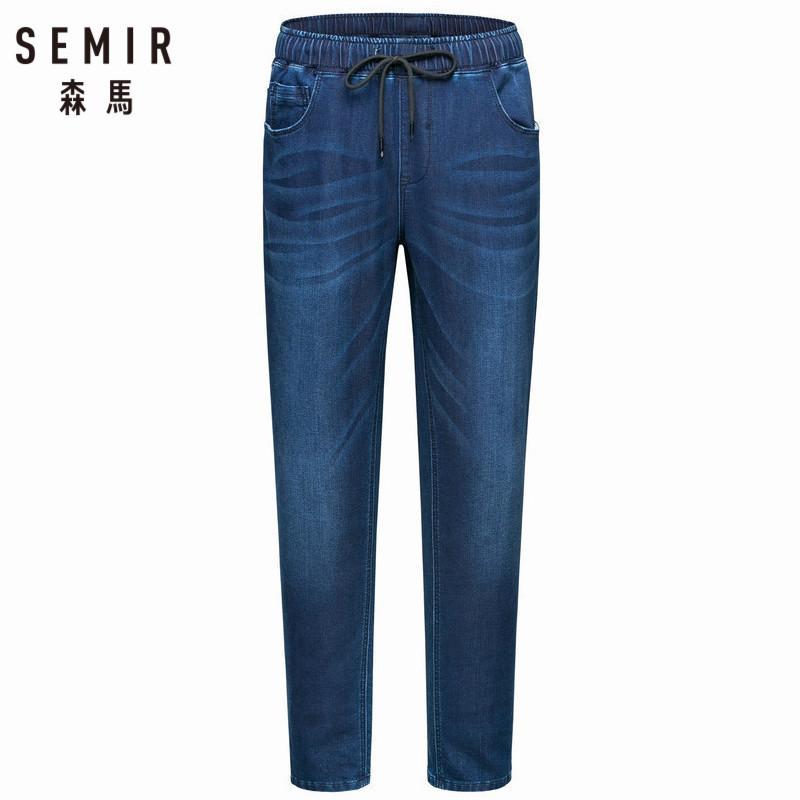 SEMIR Men   Jeans   in Washed Denim with Side Pocket Men's Slim Fit Cotton Pull-on   Jeans   with Drawstring Waistband for Spring Autumn