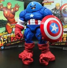 "MS Select DST Juggernaut Captain American Custom 9"" Loose Action Figure"