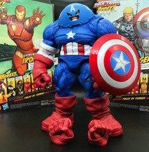 MS Select DST Juggernaut Captain, figurine ample, 9 pouces, personnalisée, figurine daction personnalisée