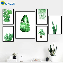 Watercolor Green Potted Plant Leaves Nordic Posters And Prints Wall Art Canvas Painting Pictures For Living Room Home Decor