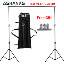 Ashanks Photo Video Studio 6.5Ft Adjustable Muslin Background Backdrop Support System Stand 6x10ft support photo background stand 2x3m backdrop stand for photo studio accessory support eqipment fotografia