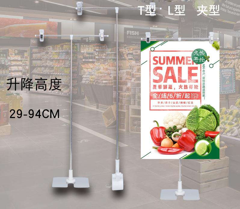 Desktop Poster Rack Pop Poster Banner T Table Display Stand Holder Advertising Commodity PriceTag Sign Label Holder Clip Clamp 29 7 21cm a4 black bottom t strong magnetic advertising sign card display stand acrylic desktop menu price label holder rack